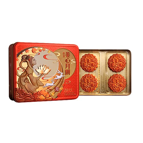 One-of-a-Kind Love Treat Maxim Mooncake